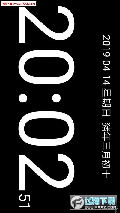 简黑时钟app安卓版5.1截图2