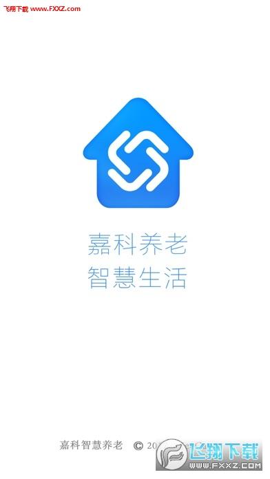 乐慧嘉定用户版app官方版v1.0截图3