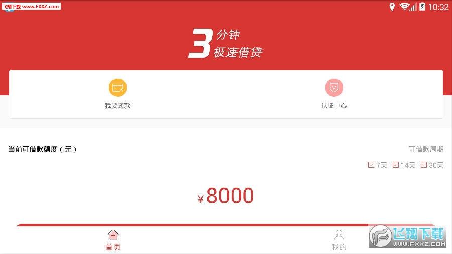 金满楼app手机版 V1.0.1