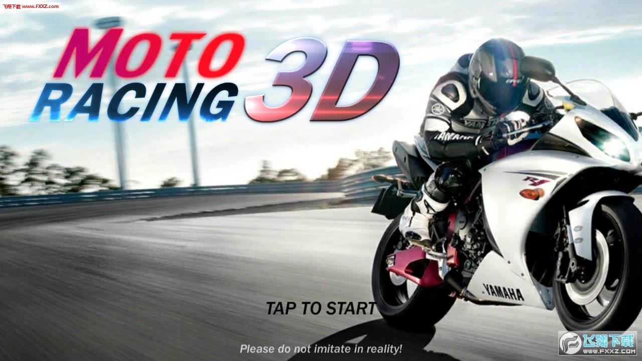 Moto Rider安卓版1.3.5截图0