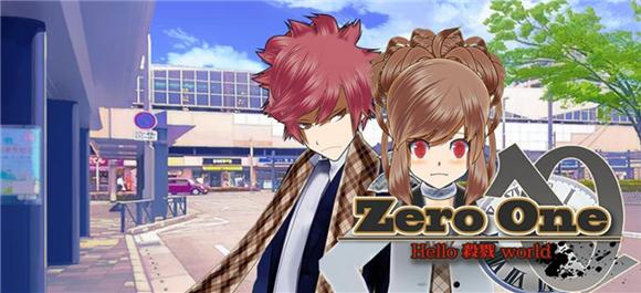 杀戮世界零下载_zero one安卓版