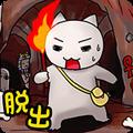 白猫大冒险金字塔篇安卓版 v1.4.1