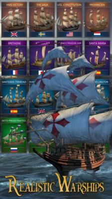 航海时代海军与海盗官方版v1.0.0.10截图2