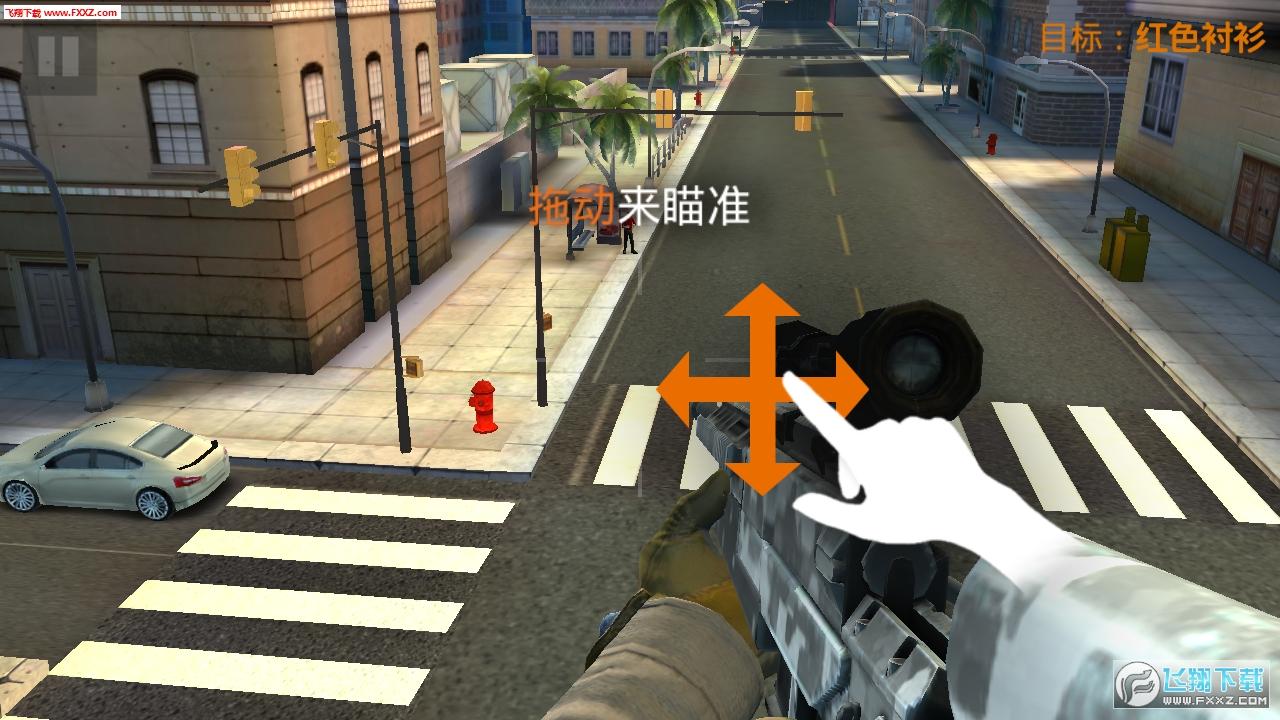 死亡狙击手任务安卓版1.0截图1