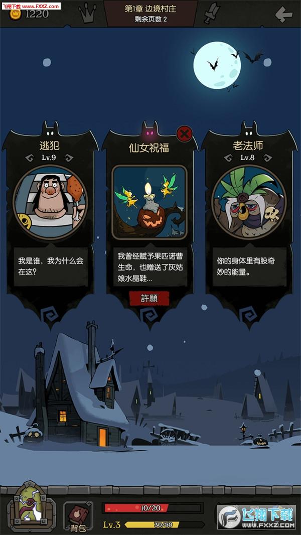 Night of the Full Moon安卓版v1.5.3.3截图2