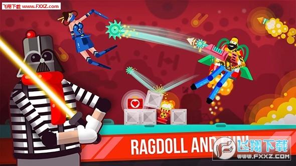 Ragdoll Rage官方版1.0.5截图2