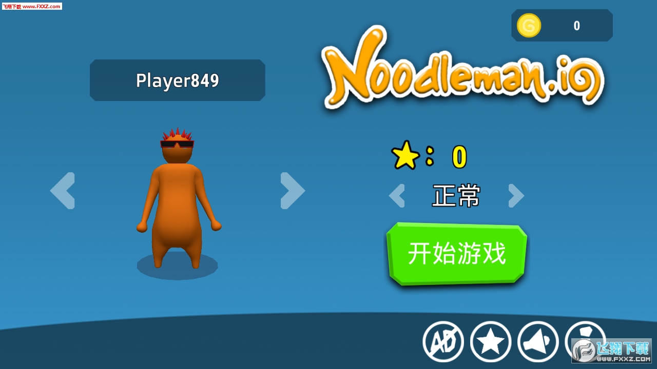 Noodleman.io安卓版2.1截图0