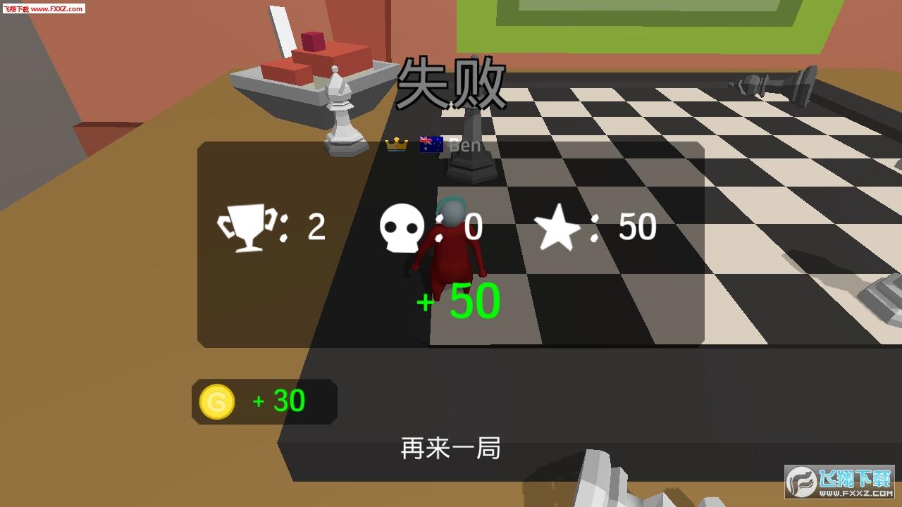 Noodleman.io安卓版2.1截图2