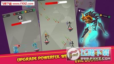 火柴人超级射手安卓版v1.8截图3