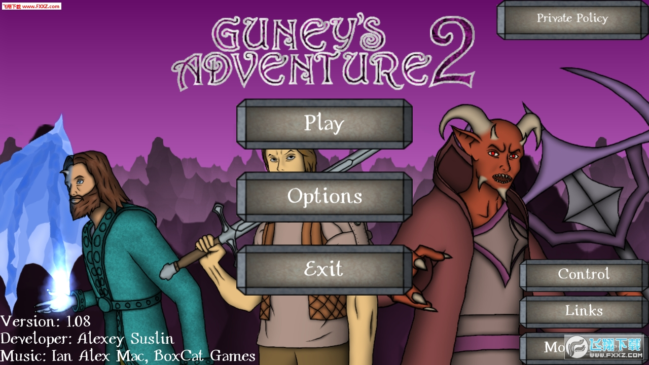 Guney Adventure2官方版v1.08截图2