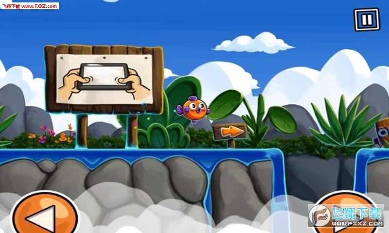 梦幻游泳安卓版2.0.1截图1