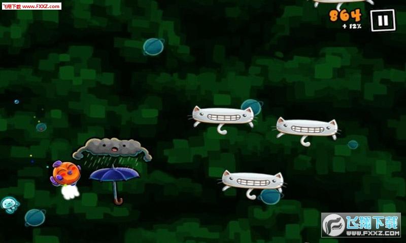 梦幻游泳安卓版2.0.1截图2