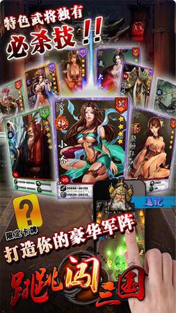 水墨英雄安卓版1.0.94截图1