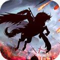 三国战天下苹果版 3.2.0