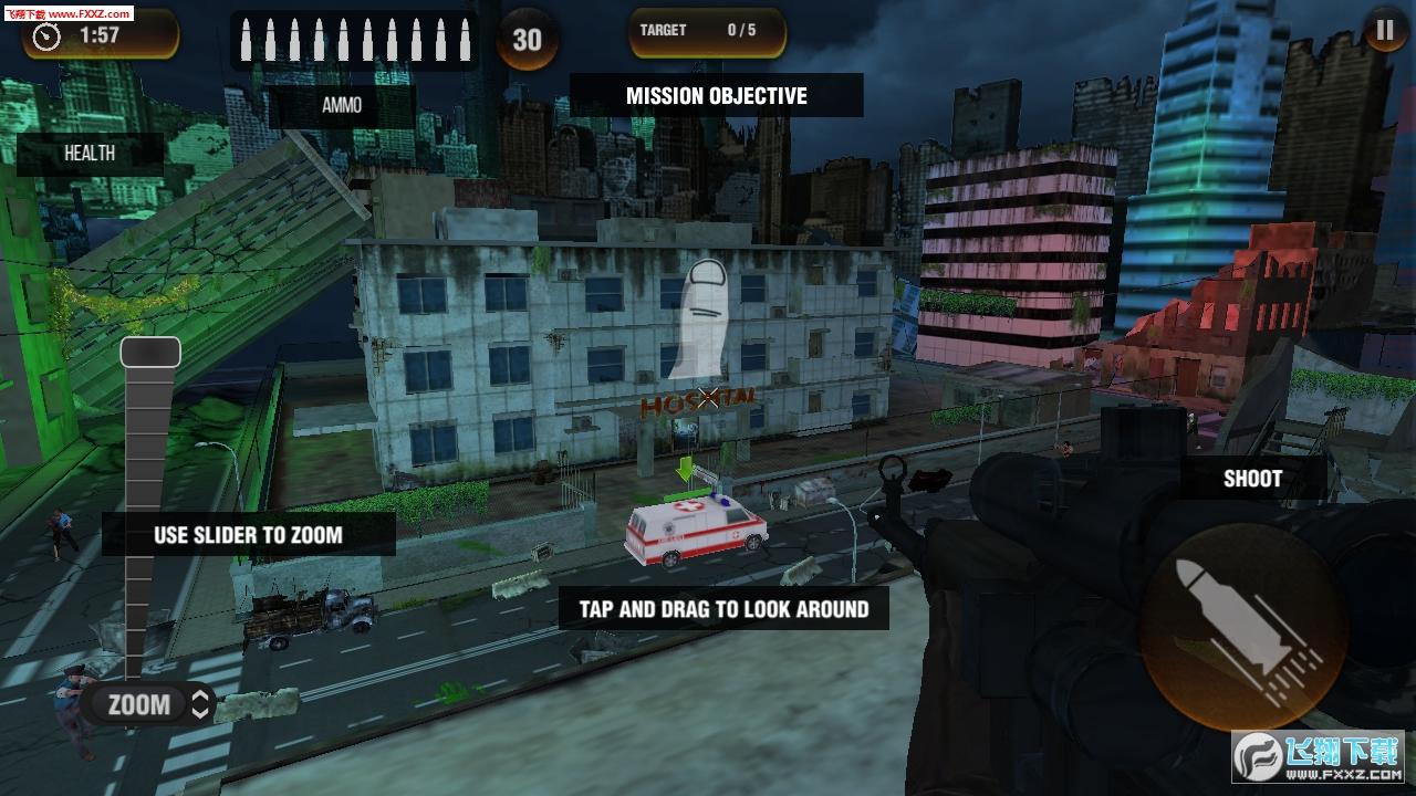 生化狙击手3D安卓版1.3截图0