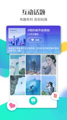 斗鼠视频app最新版2.0.2截图1