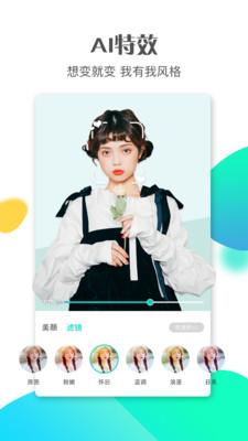 斗鼠视频app最新版2.0.2截图2