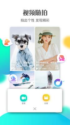 斗鼠视频app最新版2.0.2截图3