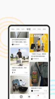 CHAO(男生种草社区)app官方版0.0.18截图2