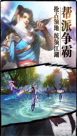 紫青双剑:幻剑仙灵官网版(附攻略)1.1.3截图0