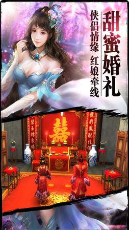 紫青双剑:幻剑仙灵官网版(附攻略)1.1.3截图1