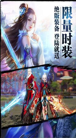 紫青双剑:幻剑仙灵官网版(附攻略)1.1.3截图2