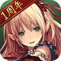 影之诗官方版2.5.11
