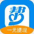 众人帮赚钱app官方版v3.66
