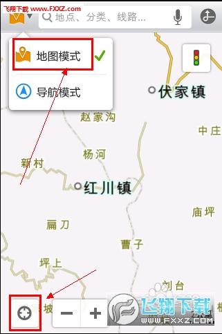 搜狗地图appv1.0 安卓版截图0