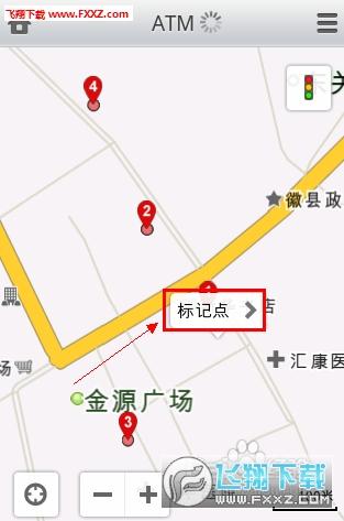 搜狗地图appv1.0 安卓版截图1