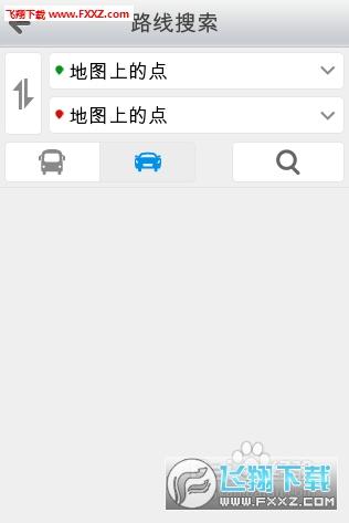 搜狗地图appv1.0 安卓版截图2