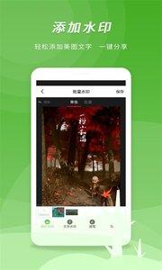 机友大师app官方版1.0.9截图0