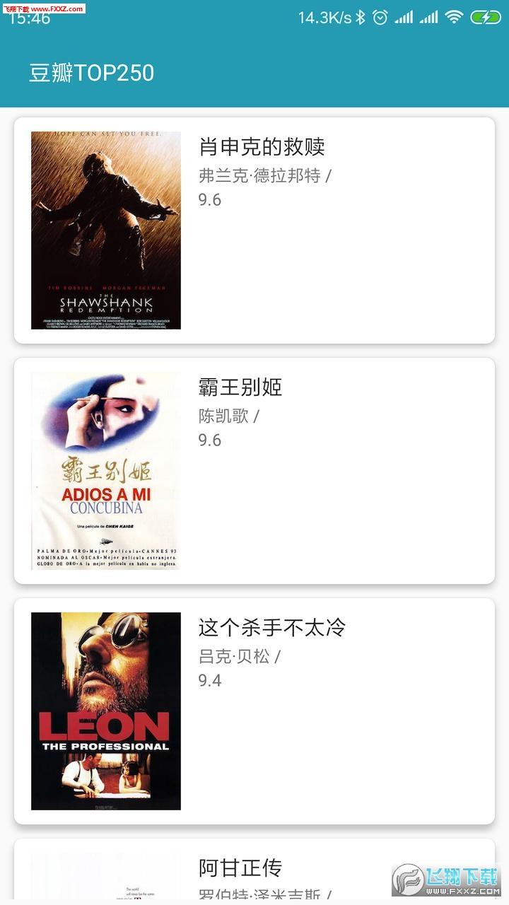 奇艺圈app安卓版2.2.0截图1