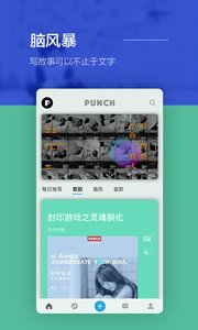 旁趣app官方版3.1.7截图2