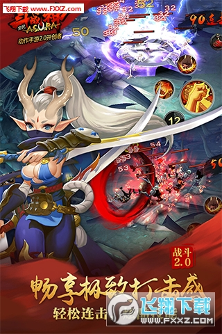 全民斗战神无限钻石安卓版1.1.22截图0