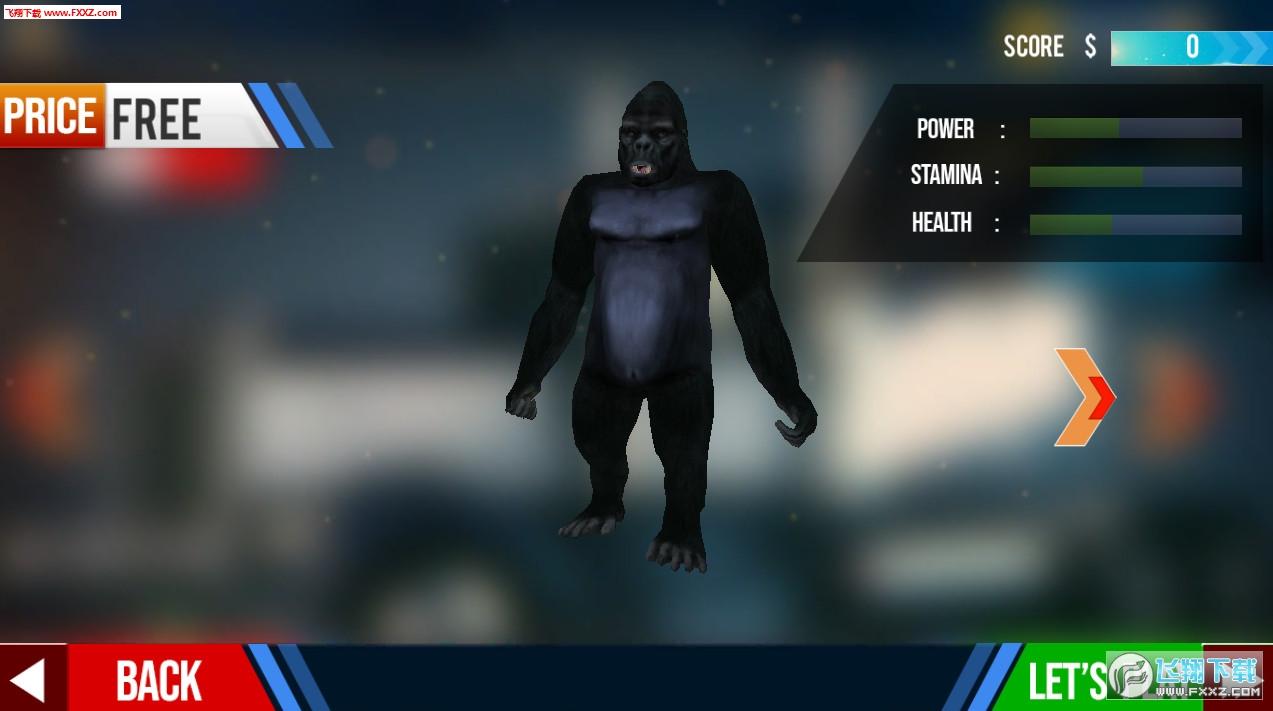 绝地求生猩猩战场手游1.0截图1