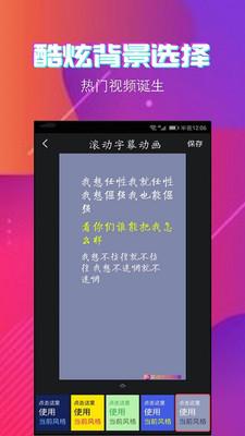 字拍app安卓版1.8.6截图2
