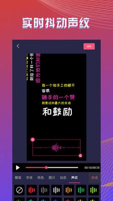 字拍app安卓版1.8.6截图3