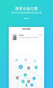 初蓝app手机版1.4.6截图0