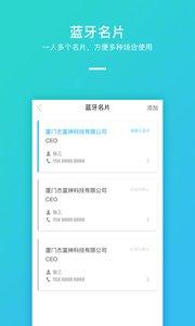 初蓝app手机版1.4.6截图2