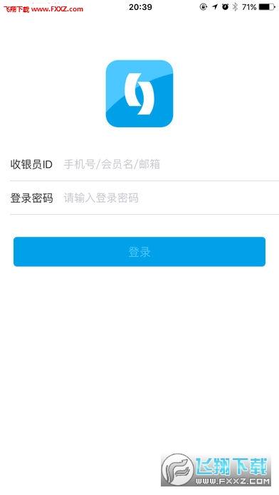 锦商之家app官方版2.0.0截图2