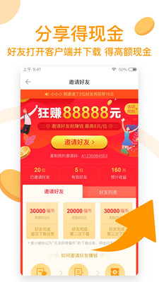 迅雷福利版app官方版5.73.4.5930截图2