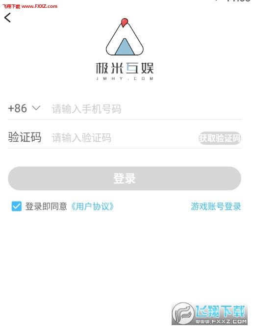 极米小工具app官方版