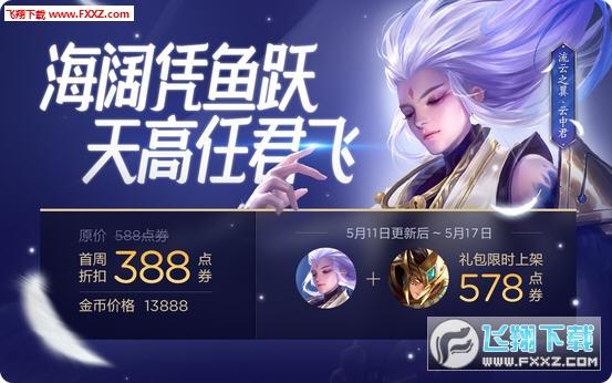 王者�s耀