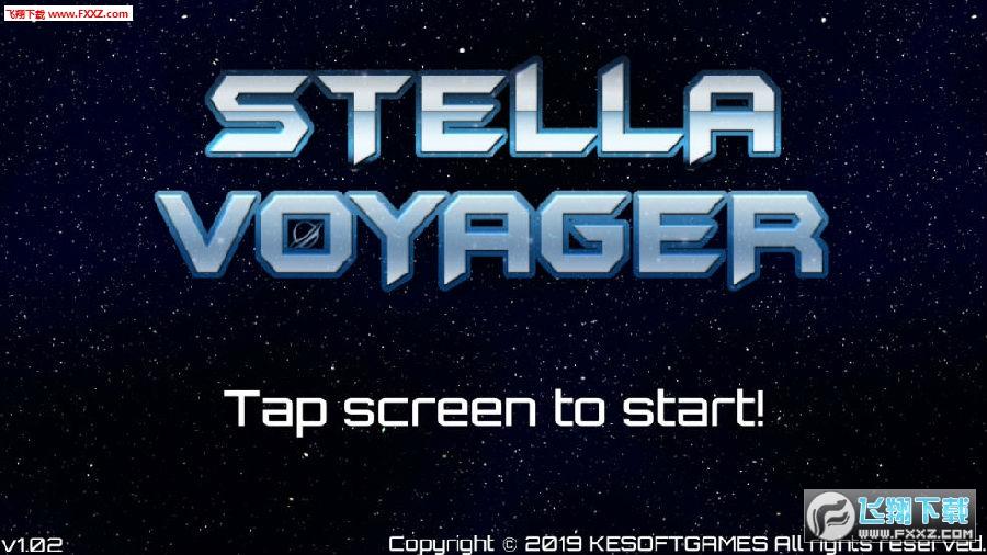 星际旅行者手机版