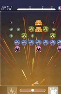 太空攻击球与砖安卓版