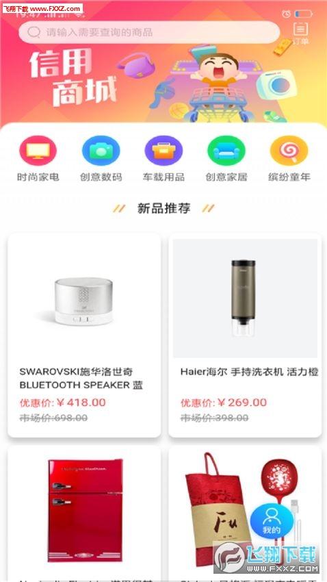 小黑钱包app