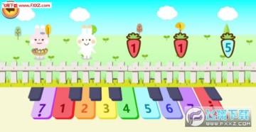 弹钢琴的兔子