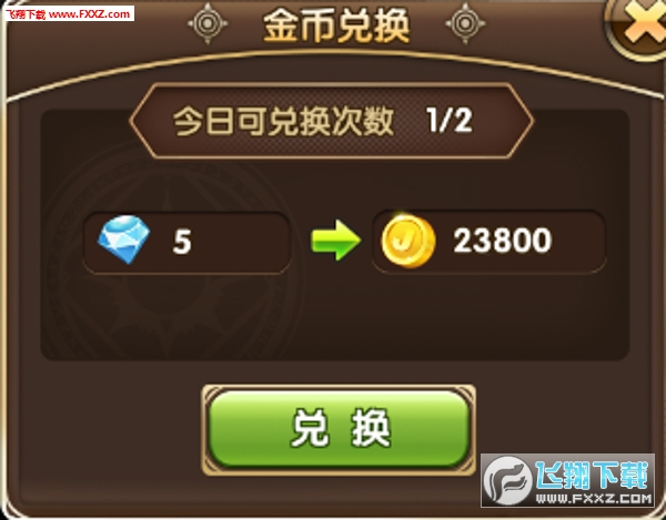 骑士联萌如何快速获得金币?金币获取攻略