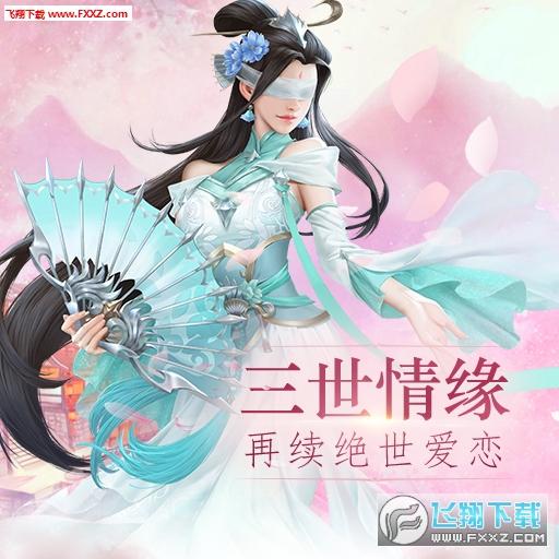 九州幻境城手游玩家怎么结婚?仙侣结婚攻略